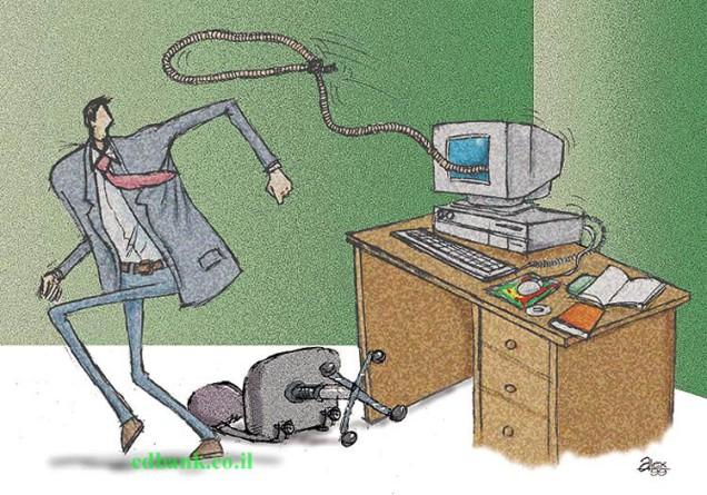 cara membeli komputer online