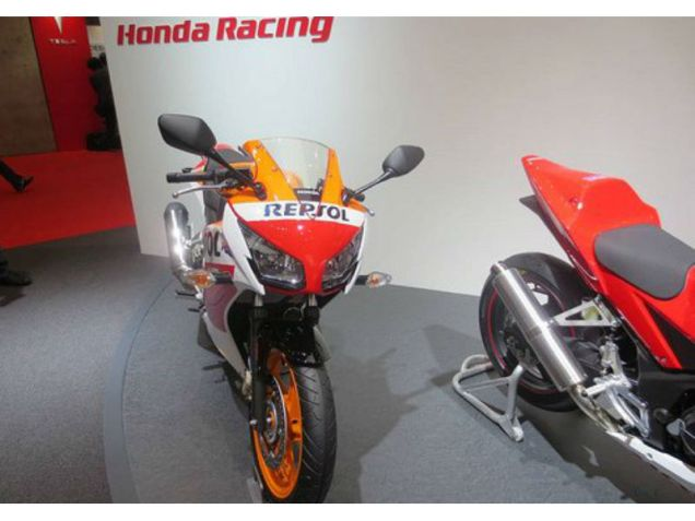 Honda CBR 250R-Repsol