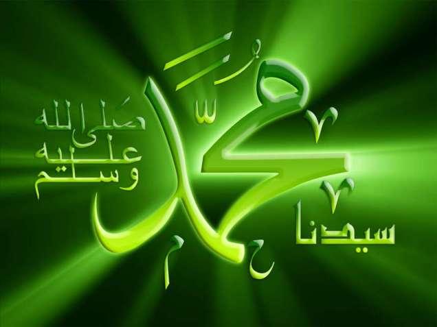 Alaika Salam....... My Lord.......
